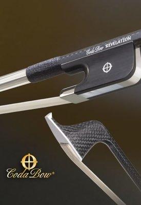Coda Bow Revelation Double Bass Bow