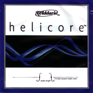 Helicore cropped